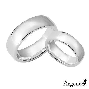 【ARGENT安爵銀飾精品】情人對戒系列「素雅-無刻字版(6mm+4mm)」純銀戒指(一對價)可加購刻字
