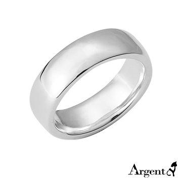 【ARGENT安爵銀飾精品】造型系列「素雅(6mm)-無刻字版」純銀戒指(版寬6mm)-可加購刻字