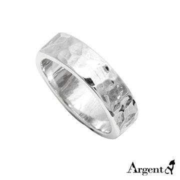【ARGENT安爵銀飾精品】造型系列「甜蜜烙印(細.女)6mm」純銀戒指(敲打戒)