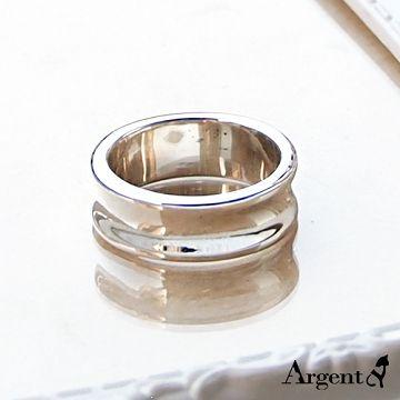 【ARGENT安爵銀飾精品】造型系列「弧形(無刻字)(8mm)」純銀戒指