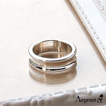 【ARGENT安爵銀飾精品】造型系列「弧形(無刻字)(6mm)」純銀戒指