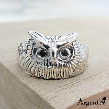 【ARGENT安爵銀飾精品】動物系列「福氣貓頭鷹(黑眼)」純銀戒指(無染黑款)