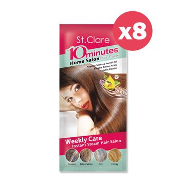 St.Clare聖克萊爾 10分瞬效溫塑膜髮帽8入組