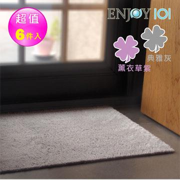 《ENJOY101》超級止滑墊 矽膠布止滑踏墊-45x60cm*6件