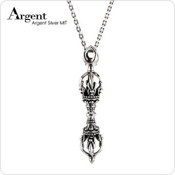 【ARGENT安爵銀飾精品】法器系列「轉運金剛杵」 純銀項鍊