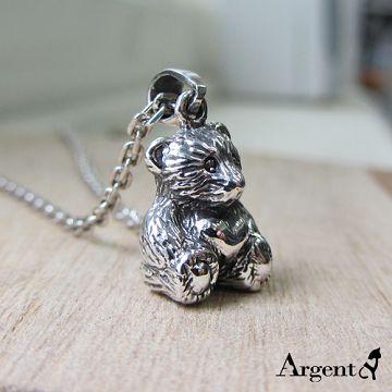 【ARGENT安爵銀飾精品】動物系列「愛心小熊(染黑) 」純銀項鍊 (背面可加購刻字)