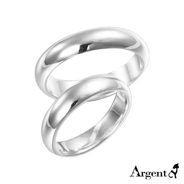 【ARGENT安爵銀飾精品】情人對戒系列「素雅-無刻字版(5mm+4mm)」純銀戒指(一對價)可加購刻字