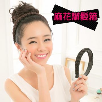 【P002】麻花辮髮箍
