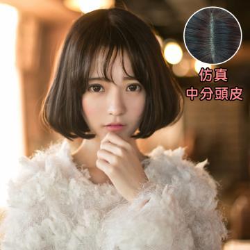 【MB210】韓系 稀疏薄瀏海 耐熱高仿真梨花內灣短髮(加大頭皮)