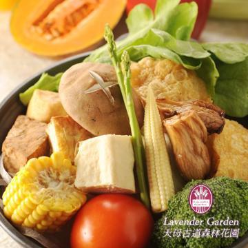【天母】古道森林花園2人蔬食特色套餐