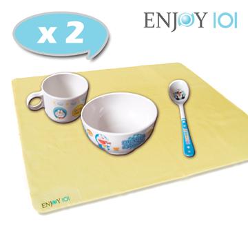 《ENJOY101》矽膠布抑菌防滑防水餐墊*2件組