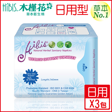 HiBIS木槿花-草本抑菌3D瞬潔超薄日用-20片入/3入組