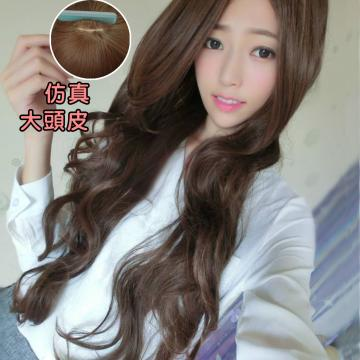 【MA188】高仿真超自然整頂假髮~女神系中分超長直微捲髮(加大仿真頭皮)