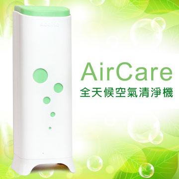 AcoMo AirCare 全天候空氣清淨機(綠)