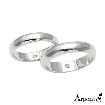 【ARGENT安爵銀飾精品】情人對戒系列「藏鑽-無刻字版(5mm+4mm)」純銀戒指(一對價)可加購刻字