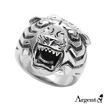 【ARGENT安爵銀飾精品】動物系列「虎」純銀戒指(染黑款)