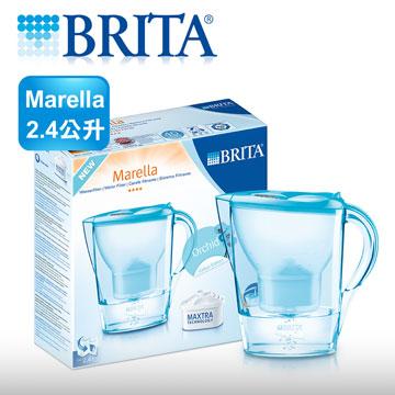 【BRITA】馬利拉花漾壺 - Marella 2.4公升(蘭花藍)
