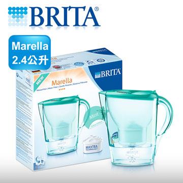 【BRITA】馬利拉花漾壺 - Marella 2.4公升(薄荷綠)