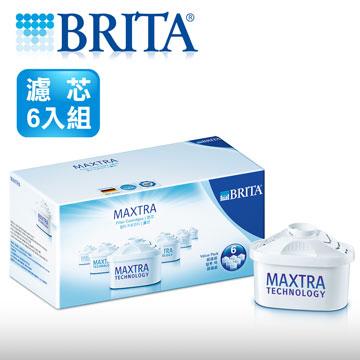 【BRITA】新一代長效濾芯 - MAXTRA (六入裝)