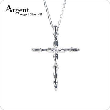 【ARGENT安爵銀飾精品】十字架系列「晶鑽贖罪(白鑽) 」純銀項鍊