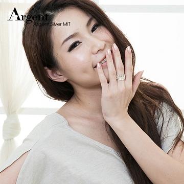 【ARGENT安爵銀飾精品】皇冠系列「后冠(鑽版)」純銀戒指