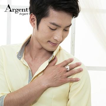 【ARGENT安爵銀飾精品】皇冠系列「王冠(鑽版)」純銀戒指