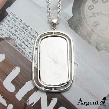 【ARGENT安爵銀飾精品】牌子造型系列「旋轉軍牌(無刻字)」純銀項鍊 可加購刻字