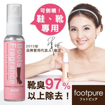 ◆footpure◆Boots Fragrance香靴秘密心機噴霧(櫻花香氛)60ml-可倒噴