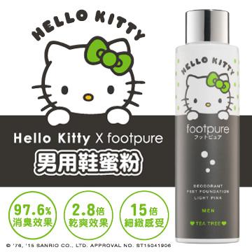 ◆footpure X Hello Kitty◆男用鞋蜜粉(茶樹精油)60g-加大瓶