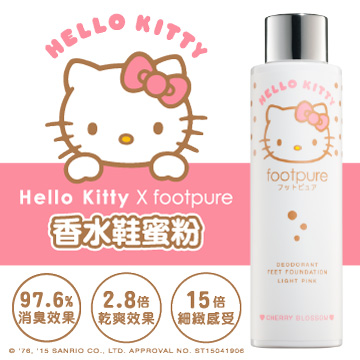 ◆footpure X Hello Kitty◆香水鞋蜜粉(櫻之戀香)60g-加大瓶