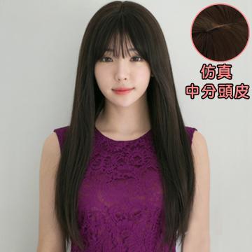 【MA212】韓系 空氣瀏海 長微彎假髮