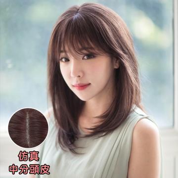 【MC215】韓系 空氣瀏海 肩下微彎層次中長髮(加大頭皮)