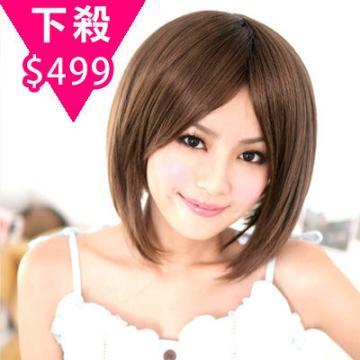 【A090】青澀甜甜女孩氣質瀏海包柏頭