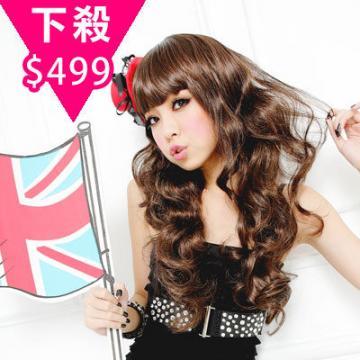 【742B】整頂式-甜心芭比捲髮