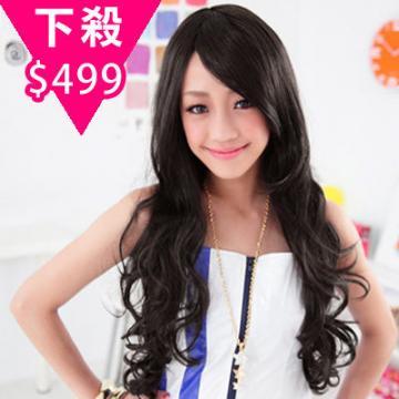 【332C】高雅女孩尊貴亞麻長捲髮