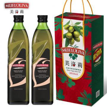 【Mueloliva美洛莉】 碧卡答 特級冷壓初榨橄欖油精美禮盒組(500mlX2瓶)