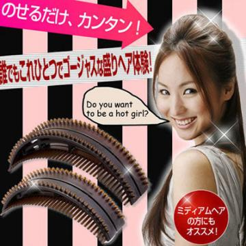 【LKH09】蓬蓬公主頭小道具 髮飾造型DIY蓬鬆浪漫公主頭美女