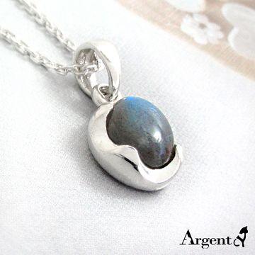 【ARGENT安爵銀飾精品】天然石系列「含苞(拉長石)(光譜石)」純銀項鍊