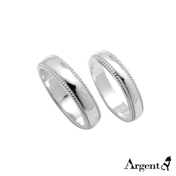 【ARGENT安爵銀飾精品】情人對戒系列「浪漫滾珠(4mm+5mm)」純銀戒指(一對價)可加購刻字