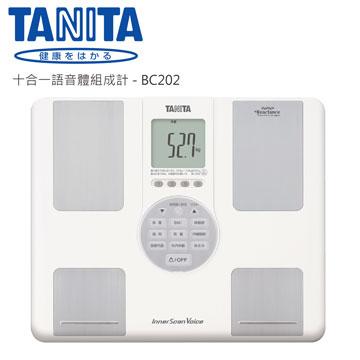 【TANITA】十合一語音體組成計 BC202
