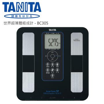 【TANITA】超薄型體組成計 BC305