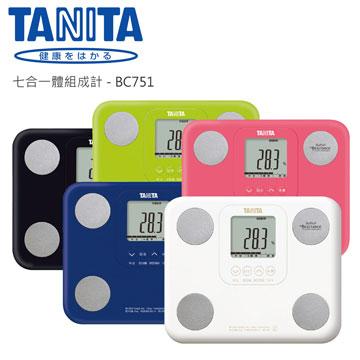【TANITA】七合一 羽量輕巧組成計BC-751 (多色)