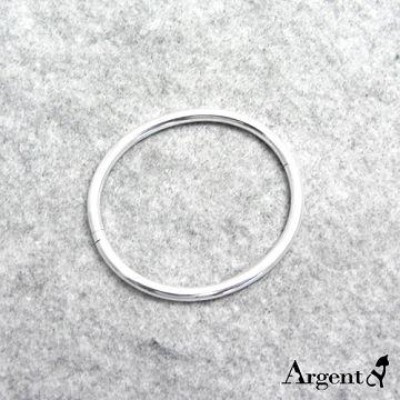 【ARGENT安爵銀飾精品】手環系列「橢圓弧形(可開)」純銀手環 (素面可加購刻字) 按鈕開口封閉式造型