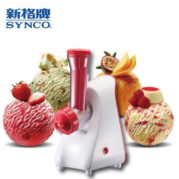 【鉅豪】新格2in1冰淇淋蔬果料理機