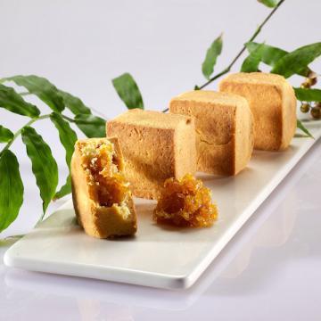 漢坊【御點】土鳳梨酥8入禮盒(蛋奶素)
