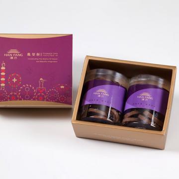 漢坊【典藏】薄荷巧克力手工餅乾2入禮盒(蛋奶素)