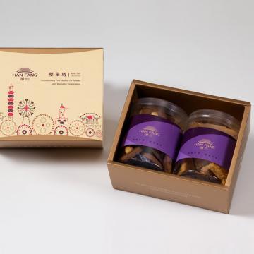 漢坊【典藏】手工餅乾綜合2入禮盒★榛果巧克力+杏福燒手工餅乾(蛋奶素)