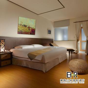【楊梅】東森山林渡假酒店-雙人標準客房住宿券