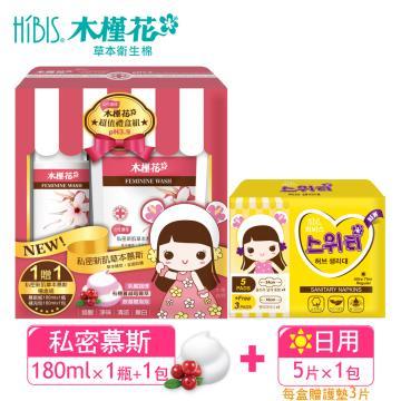 HIBIS木槿花私密草本禮盒甜蜜組