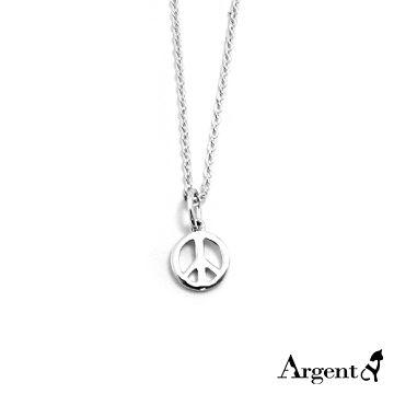 ~ARGENT安爵銀飾 ~微鑲鉑銀閃亮系列~小和平^(Peace符號^)^(白K金^)~